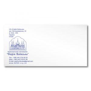 Зразки конвертів з друком