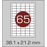 Етикетки самоклеючі  (38,1 х 21,2 мм) - 65 шт. на  А4, 100 аркушів в  картонній упаковці