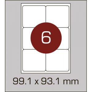 Етикетки самоклеючі на А4 6 шт.