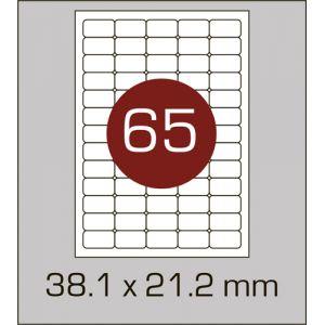 Етикетки самоклеючі на А4 65 шт